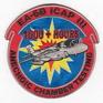 ICAP-III 1000+ Hours Anechoic Chamber Testing