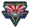 Far East Prowler